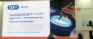 2018 第20屆 HIC 健康原料、天然原料中國展 – 新品發表會