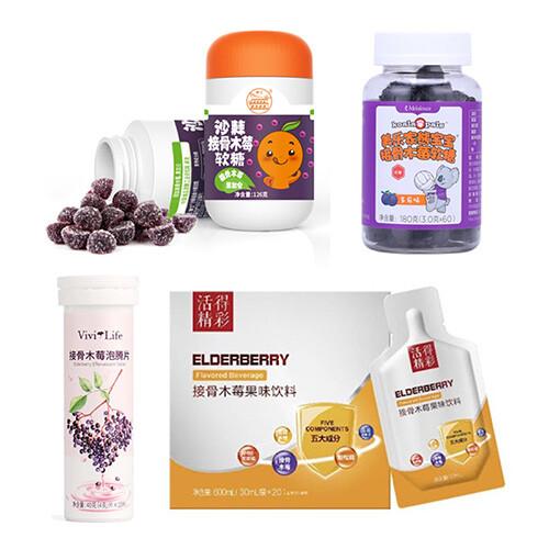 接骨木莓保健產品在中國市場也越來越受到關注