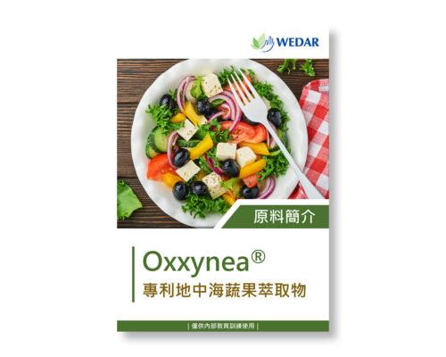 Oxxynea® 22種地中海蔬果萃取物.pdf