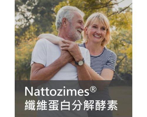 保健食品原料 - Nattozimes 纖維蛋白分解酵素 ( 納豆 激酶 )